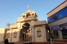 Desh Devi Maa Ashapura, Kutch, India