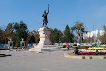 Stefan cel Mare Park, Chisinau, Moldova