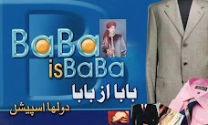 Baba is Baba Garments Store Sialkot