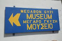 Megaro Gyzi Museum, Fira, Greece