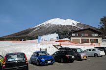 Masumizu Field Station, Hoki-cho, Japan
