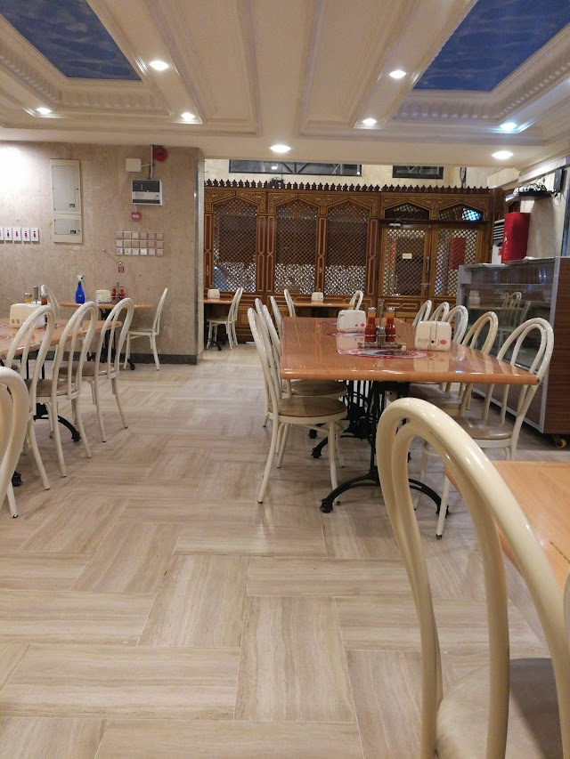 HERAA Restaurant