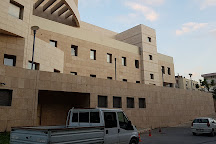 Ahmed Adnan Saygun Arts Center, Izmir, Turkey