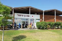 Herzliya Park, Herzliya, Israel