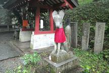Inaiyama Park, Ozu, Japan