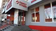 Family Fitness, улица Гоголя на фото Иркутска