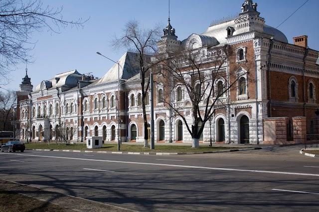 Amurskiy Oblastnoy Krayevedcheskiy Muzey Im. G.s. Novikova-Daurskogo