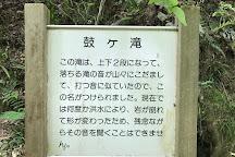 Tsuzumigataki Park, Kobe, Japan