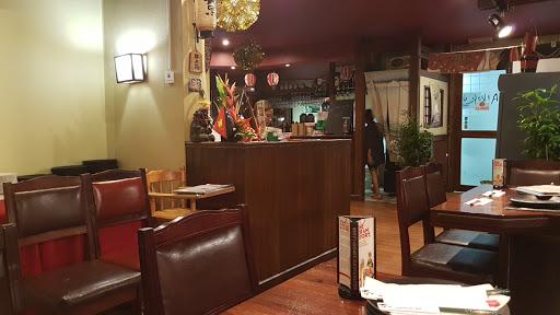 Daikoku Japanese Steak House