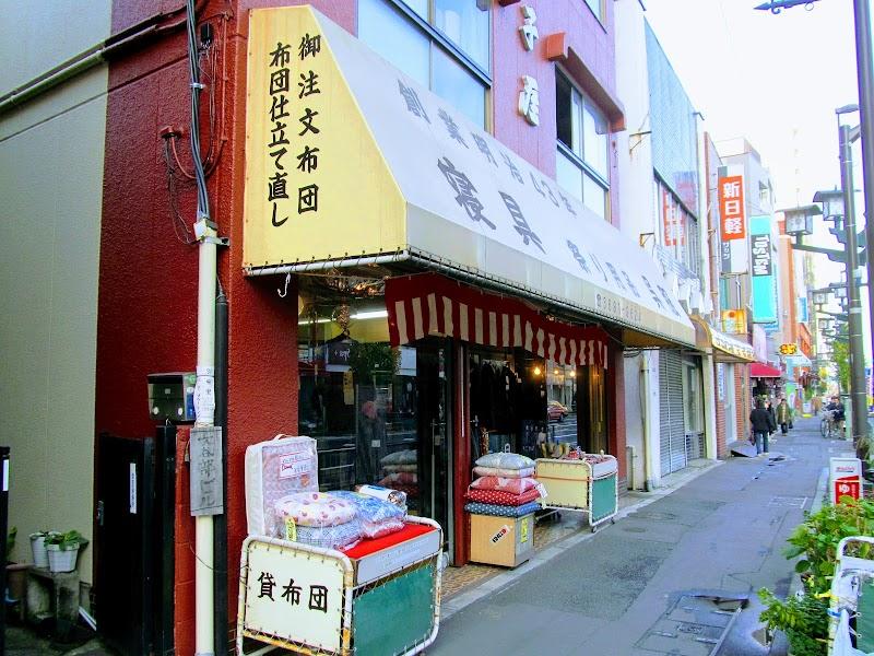 (有)銚子屋