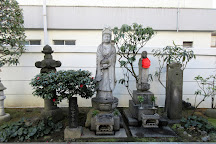 Shofukuin Temple, Taito, Japan