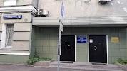 Национальный научный центр наркологии, Малый Могильцевский переулок, дом 3 на фото Москвы
