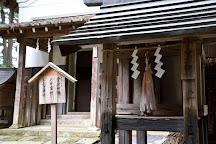 Kumano Taisha Shrine, Nanyo, Japan
