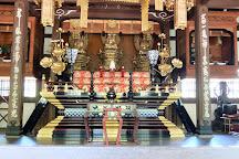 Gotokuji Temple, Setagaya, Japan
