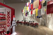 Mori Arts Center Gallery, Minato, Japan