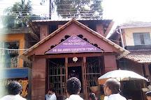 Balamuri Ganapati Temple, Kollur, India