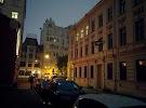 Посольство Иордании, Трёхпрудный переулок на фото Москвы