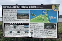 Chiringashima, Ibusuki, Japan