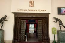 Maharaja Fatesingh Museum, Vadodara, India