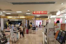 Wing on Department Store (Tsim Sha Tsui East), Hong Kong, China