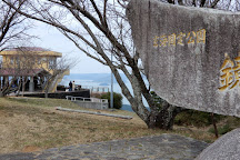 Kagamiyama Observatory, Karatsu, Japan