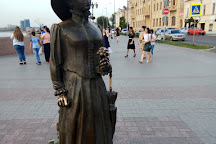 Sculpture Lady with the Dog, Astrakhan, Russia