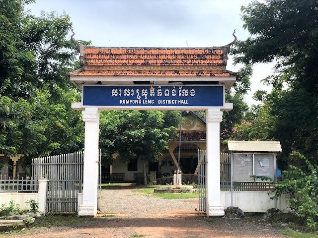 Kompong Leng District Hall