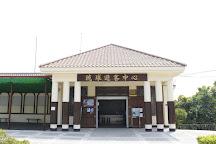 Xiaoliuqiu Visitor Center, Liuqiu, Taiwan