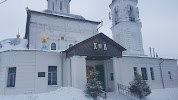 Вознесенская церковь