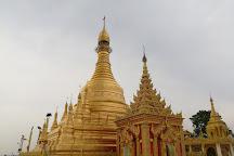 Myat Tha Lon Pagoda, Magway, Myanmar