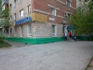Обучение стрижке животных, улица Маршала Еременко на фото Волгограда
