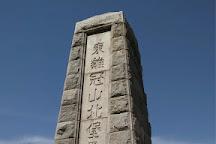 East Jiguanshan fortress, Dalian, China