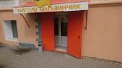 Национальный Платежный Сервис, улица Лермонтова на фото Хабаровска