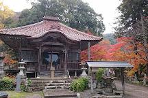 Mineji Temple, Unnan, Japan