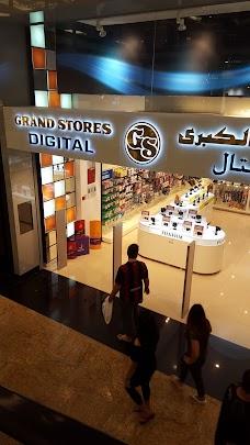 Grand Stores dubai UAE