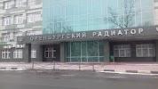 Оренбургский Радиатор, Невельская улица на фото Оренбурга