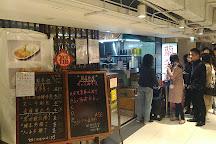 Cke Shopping Mall, Hong Kong, China