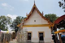 Wat Satue Temple, Tha Ruea, Thailand
