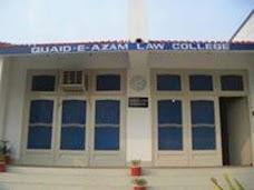 Quaid-e-Azam Law College sargodha