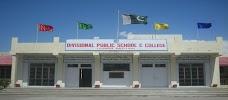 Divisional Public School