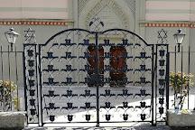 Synagogue Beth-Yaacov, Geneva, Switzerland