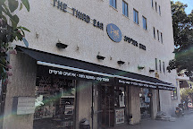 The Third Ear, Tel Aviv, Israel