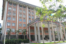 Museum of the Institute of History and Philology, Academia Sinica, Taipei, Taiwan