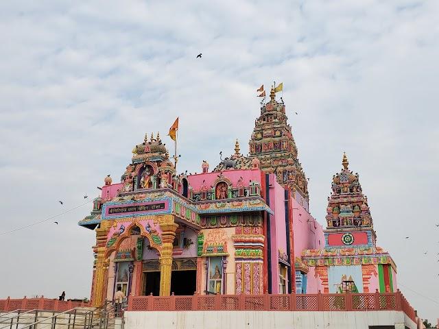 Giriraj Dharan Mandir