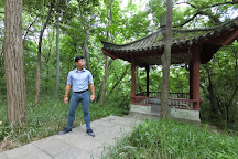 Zixia Lake Park, Nanjing, China