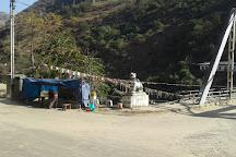 Trashigang Dzong, Trashigang, Bhutan