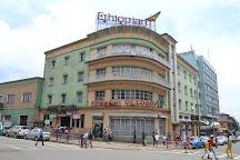 Arada Giyorgis, Addis Ababa, Ethiopia