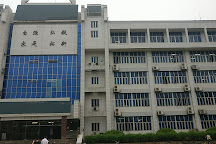 Wuhan University, Wuhan, China