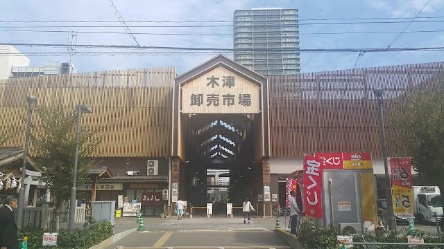 Kizuchihooroshiuri Market