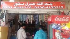 Bismillah Gernal Store Near Qaddafi Metro Bus Stop lahore